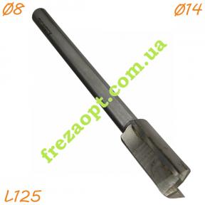 Проходная фреза Topfix 07014 (Ø14*30*Ø8*125) Z2+1