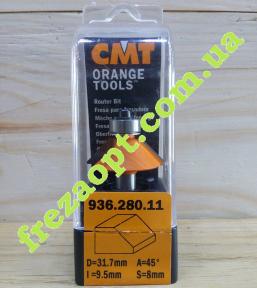 Кромочная фреза CMT 936.280.11 45 (31,7x9,5x8x53,6)