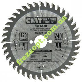 Пильний диск CMT 292.120.40H (Ø120*1.8*1.2*Ø20) Z40
