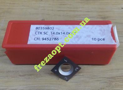 Сменные твердосплавные ножи для фрез и валов Ceratizit 80359802 (14x14x2) KCR08