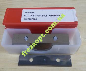 Сменные лезвия Cerztizit 11742544 (50x12x1,5) CTOPP10