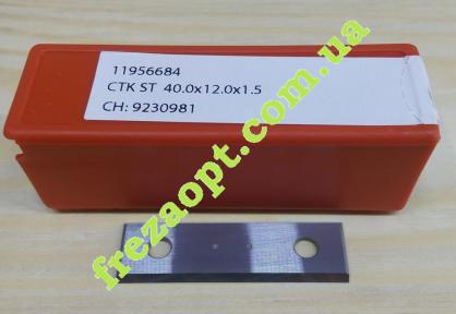 Сменные лезвия Ceratizit 11956684 (40x12x1,5) KCR02+
