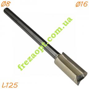 Проходная фреза Topfix 07016 (Ø16*30*Ø8*125) Z2+1