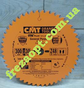 Пильный диск CMT 271.300.48M (300x2,6x1,8) Z48