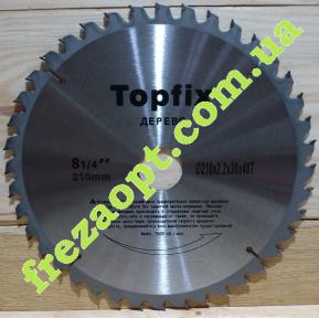 Диск по дереву Topfix 210x2,2x1,5x30 Z40