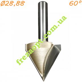 Коническая фреза Sekira 08-005-288 60° D28,88