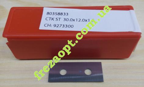 Сменные лезвия Ceratizit 80358833 (30x12x1,5)KCR08