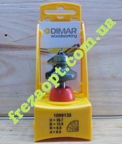 Фреза (Димар) Dimar 1099135 R8 (28,7x13,5x8x57) Z2