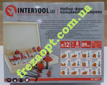 Набор фрез InterTool HT-0071 (12шт)