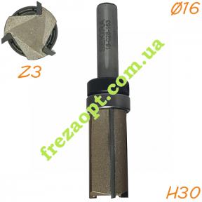 Кромочная фреза Sekira 18-028-163 Z3 (Ø16*30*Ø8)