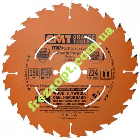 Пильный диск CMT 271.190.24M (Ø190xØ30x1,7x1,1) 24Z