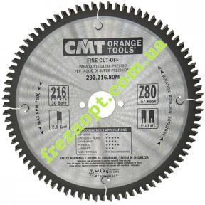 Пильный диск CMT 292.216.80M -5° (216*30*2.8*1.8) Z80