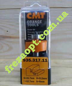 Четвертная фреза CMT 935.317.11 (31,7x12,7x8x59)