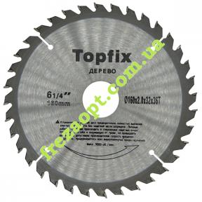 Пила по дереву Topfix Ø160x2,0x1,3xØ32 Z36