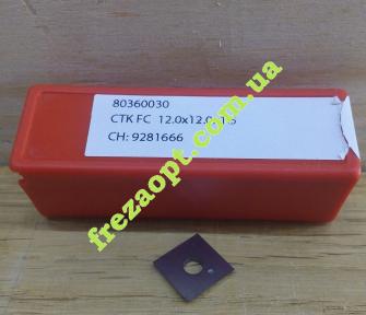 Сменные ножи для фрез и строгальных валов Ceratizit 80360030 (12x12x1,5) KCR08