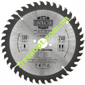 Пильный диск CMT K16040H-X10 (160x20x2,2x1,8) Z40