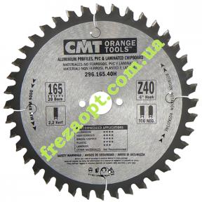 Пильный диск по алюминию и ЛДСП CMT 296.165.40H (165x20x2,2x1,6) 40Z