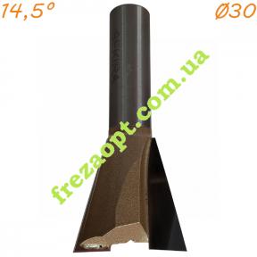 Фреза ласточкин хвост Sekira 12-006-300 14.5° (30x30x12x68.5)