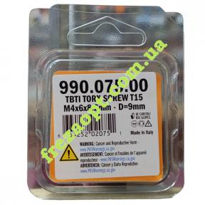 Болтик CMT 990.075.00 (М4*6,0*8,2*Ø8.8)