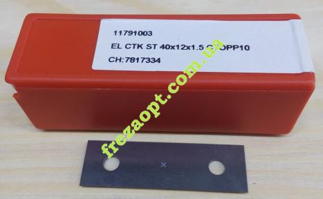Сменные лезвия Ceratizit 11791003 (40x12x1,5) CTOPP10