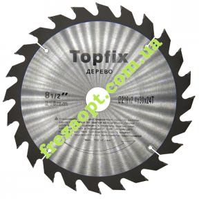 Пила дисковая Topfix Ø216*2.4*1.6*Ø30 Z24 (Продольное пиление)