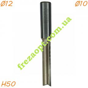 Пальчиковая фреза Sekira 12-003-105 (Ø10*50*Ø12) Z2
