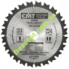 Диск для продольного пиления CMT 290.216.24M (Ø216*2.8*1.8*Ø30) Z24