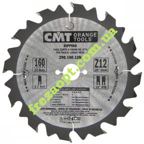 Пильный диск CMT 290.160.12H (160x20x2,2x1,6) Z12