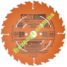 Пила дисковая CMT #271.184.24H ITK-plus (Ø184*1.1-1.7*Ø20) Z24