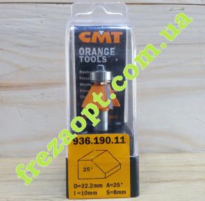 Концевая кромочная фреза CMT 936.190.11 25 (22,2x10x8x55)