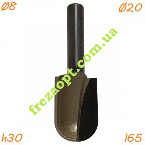 Фреза галтель Глобус® 1012 D20 H30 d8 L65