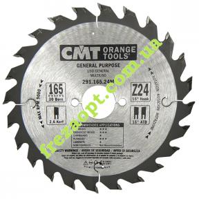 Дисковая пила CMT 291.165.24M (Ø165*2.6*1.6*Ø30) Z24