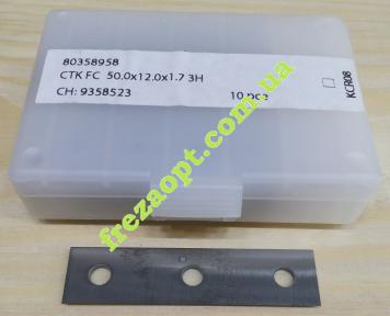Сменные лезвия Ceratizit 80358958 (50x12x1,7) KCR08 (под 3 винта)