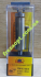 Прямая кромочная фреза Globus 1020 Z4 D16 H50 d8 L94