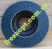 Лепестковый шлифовальный круг Зенит 125,0 P100 Zirconia