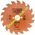 Пильный диск CMT 291.120.18H (Ø120*1.8*1.2*Ø20) Z18